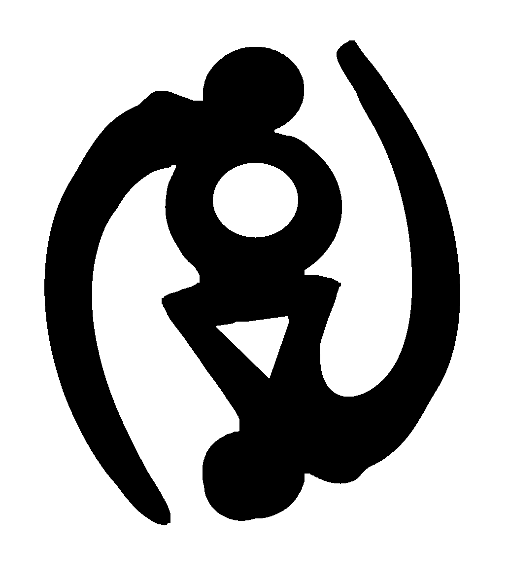 Adinkra symbols heart language akan symbol for the death of god biocorpaavc Image collections