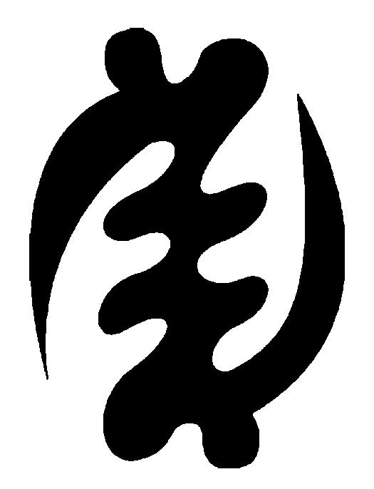 Adinkra Symbols Heart Language