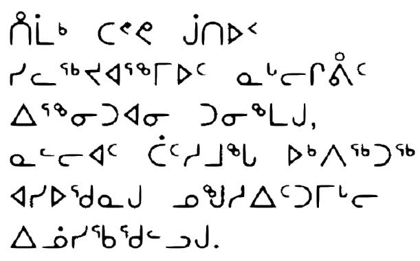 John 3:16 in the Inuktitut syllabary
