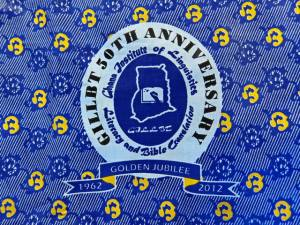 GILLBT 50th Anniversary cloth