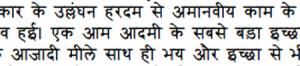 Devanagari script