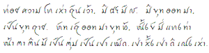 Tai Viet script