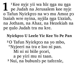 Isa 1 Nafaanra