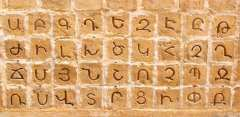 Armenian alphabet carved in stone